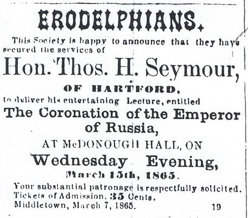 Erodelphian event ad, 1865